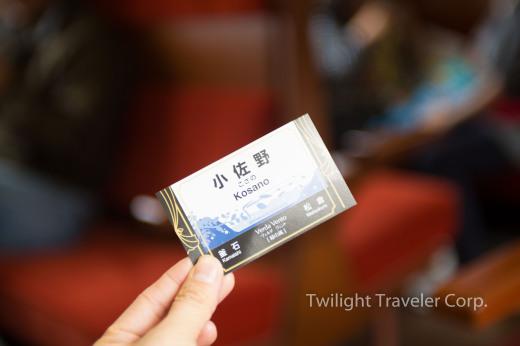 釜石SL 記念乗車券