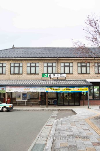 釜石SL 029 遠野駅
