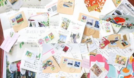 切手の寄付 お客様の手紙