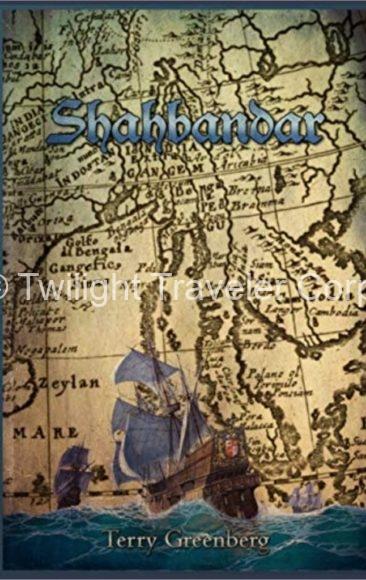 SHAHBANDAR