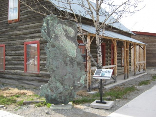 Canada's largest copper nugget.JPG