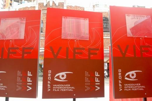 バンクーバー国際映画祭 (VIFF)を楽しむ!